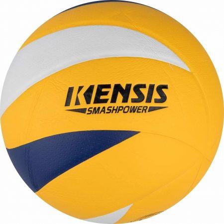 Kensis SMASHPOWER - Волейболна топка