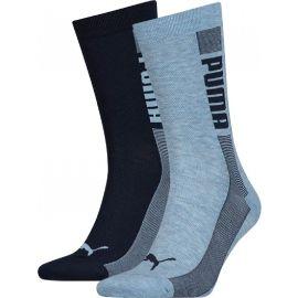 Puma SOCK 2P UNISEX PROMO - Unisex socks