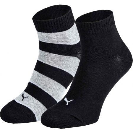 Unisex ponožky - Puma QUARTER PROMO 2PACK - 1