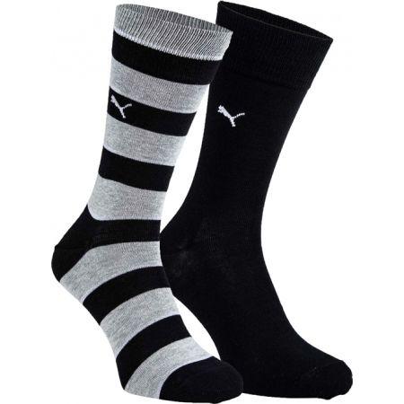 Unisex socks - Puma PROMO 2 PACK - 1