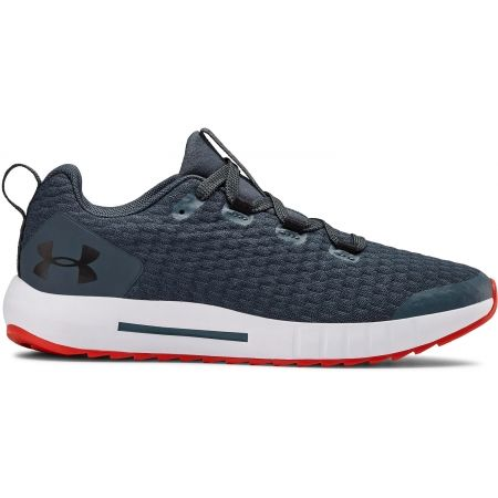 Kids' lifestyle shoes - Under Armour GS SUSPEND - 1