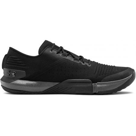 Under Armour TRIBASE REIGN - Мъжки спортни обувки