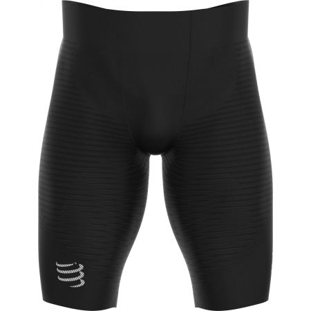 Compressport RUNNING UNDER CONTROL SHORT M - Men's compression running shorts