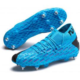 Puma FUTURE 5.1 NETFIT MXSG - Мъжки футболни бутонки