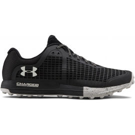 Under Armour HORIZON - Men's running shoes