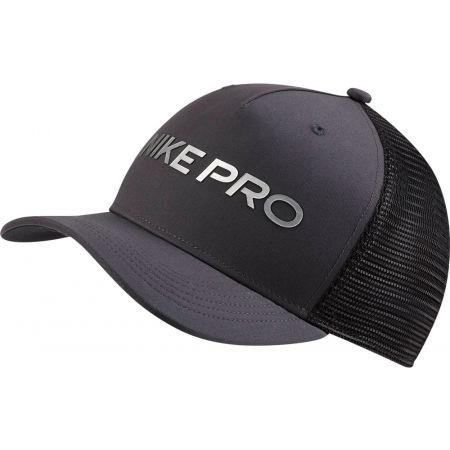 Nike DRY AROBILL CLC99 CAP NPC - Unisexová kšiltovka