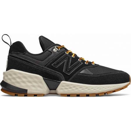 Men's leisure shoes - New Balance MS574ARB - 1