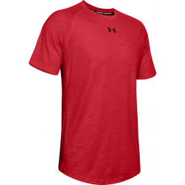 Under Armour CHARGED COTTON SS - Мъжка тениска