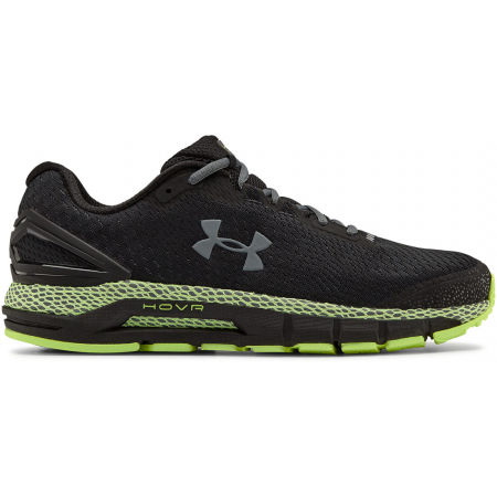 Under Armour HOVR GUARDIAN 2 - Herren Laufschuhe