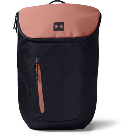 Under Armour SPORTSTYLE BACKPACK - Hátizsák