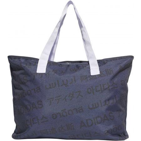 Women's shoulder bag - adidas 4ATHLTS TOTE - 3
