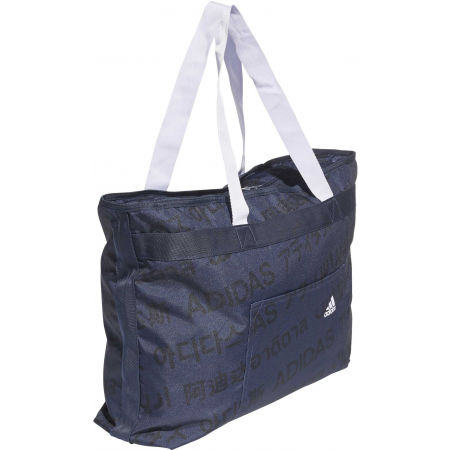 Women's shoulder bag - adidas 4ATHLTS TOTE - 2