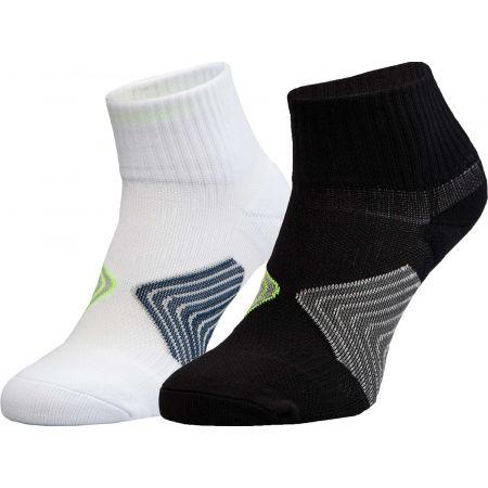 Russell Athletic PERFORMANCE QUARTER 2PK - Sportovní ponožky