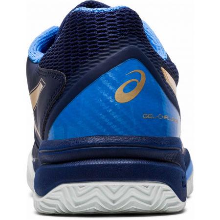 Pánska tenisová obuv - Asics GEL-CHALLENGER 12 CLAY - 7
