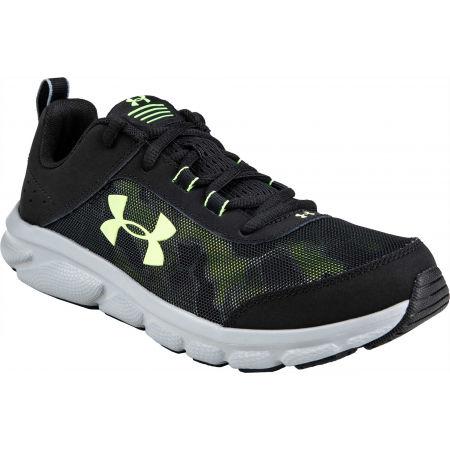 Kids' running shoes - Under Armour GS ASSERT 8 - 3