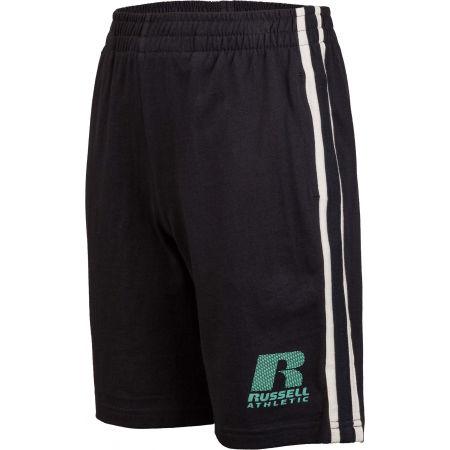 Detské šortky - Russell Athletic STRIPED SHORT - 2
