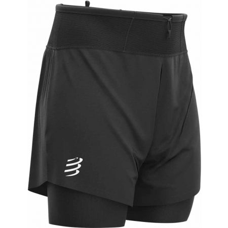 Compressport TRAIL 2-in-1 SHORT - Men's compression running shorts
