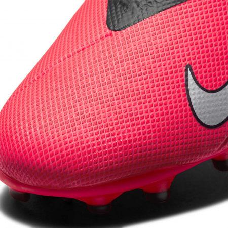 Детски футболни обувки - Nike JR PHANTOM VISION 2 ACADEMY DF FGMG - 8