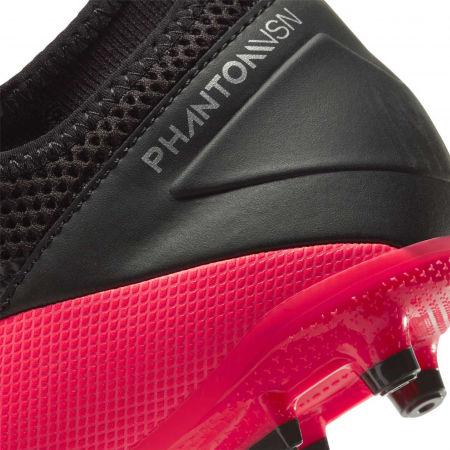 Детски футболни обувки - Nike JR PHANTOM VISION 2 ACADEMY DF FGMG - 9